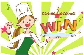 win_100423.jpg