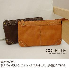 colette-hed11.jpg