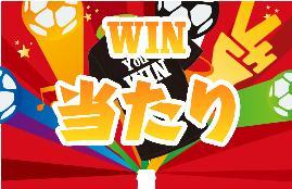 coca_win.jpg