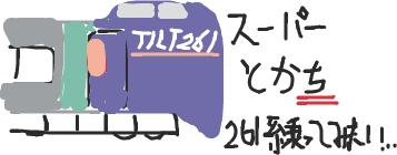 http://f.hatena.ne.jp/images/fotolife/m/maraigue/20080315/20080315173509.png