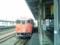 滝川駅に、橙色のキハ40が停まってた!