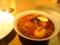 スープカレー @ 心