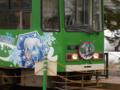 [初音ミク][雪ミク]雪ミク電車に描かれた雪ミク & ヘッドマーク