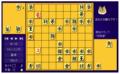 将棋で「突き歩詰め」で詰めたのは初めてかもしれない