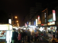 寧夏路夜市(台北)