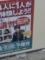 南北線さっぽろ駅のホームドアに「今でしょ!」の広告