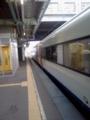 優駿浪漫号で札幌へ