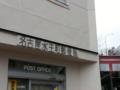 こんな地名読めるわけがなかった @ 名古屋
