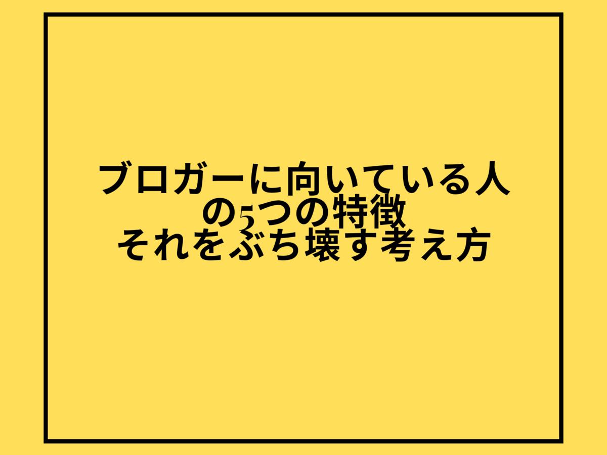 f:id:marakayan72:20191104205755p:plain