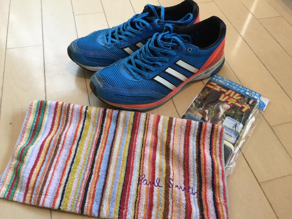 f:id:marathondojo:20150812175444j:image