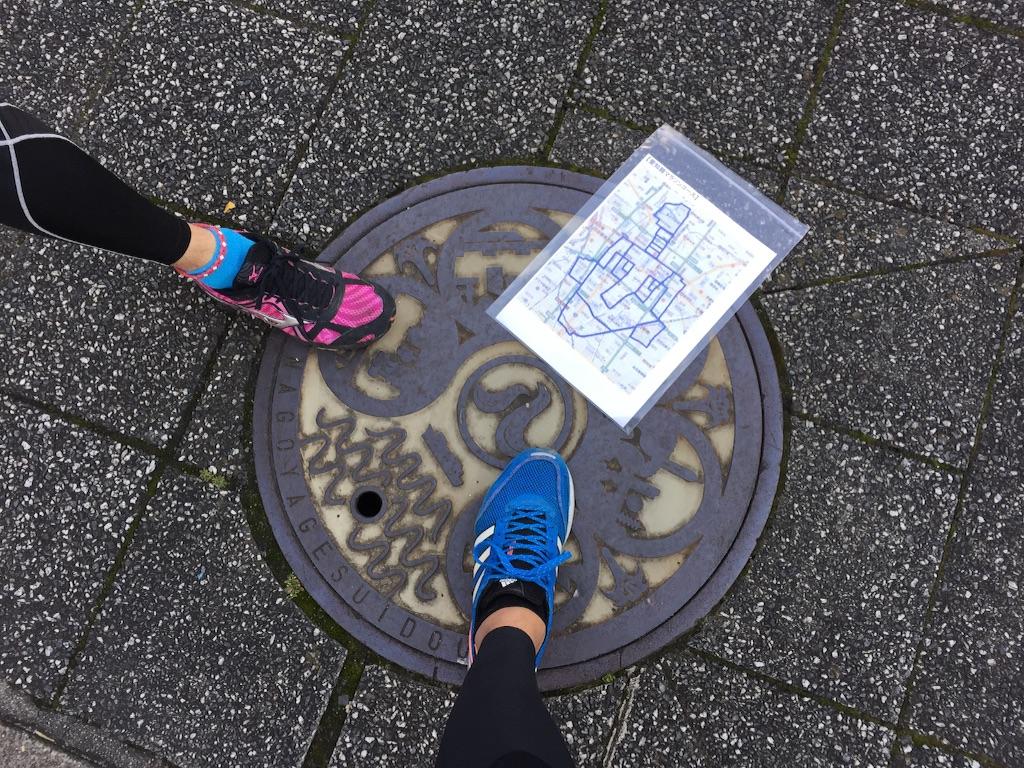 f:id:marathondojo:20150920114118j:image