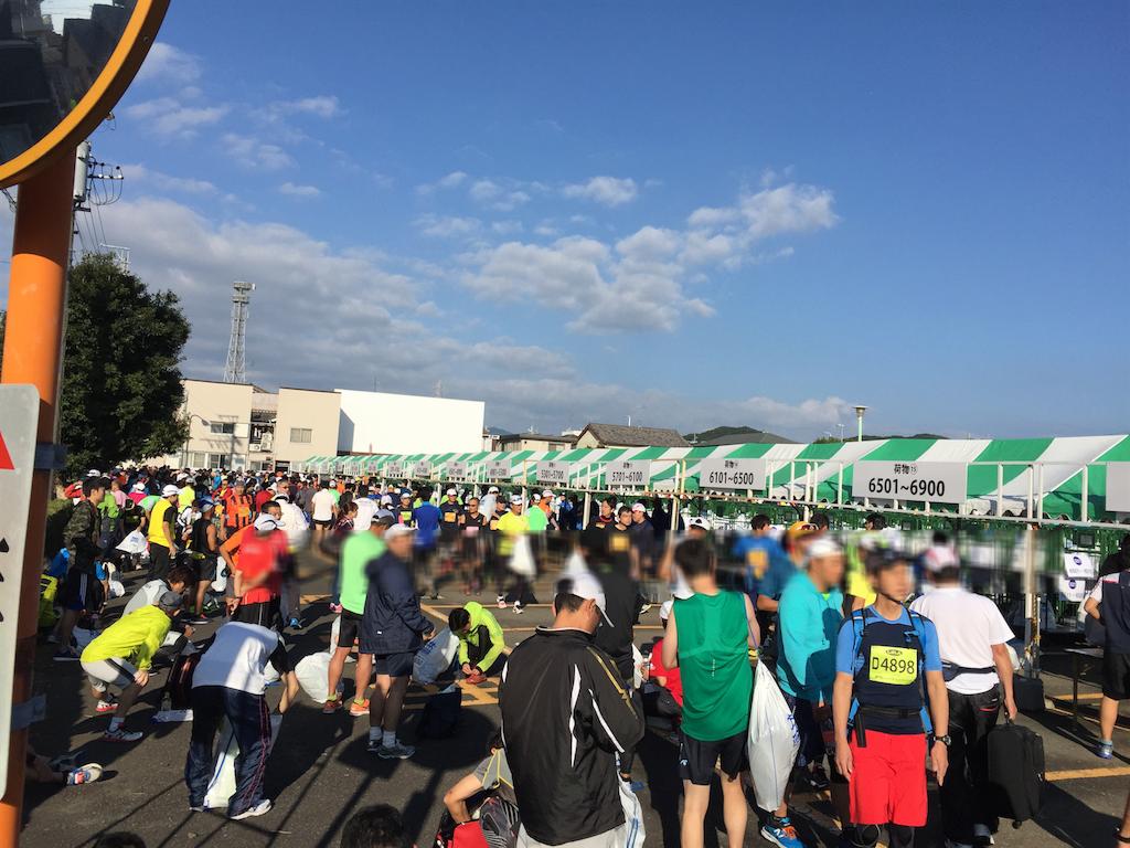 f:id:marathondojo:20151029142224p:image