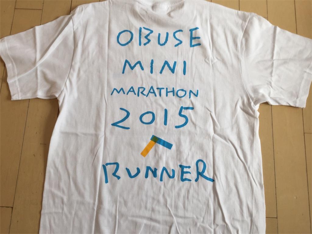f:id:marathondojo:20151230094111j:image