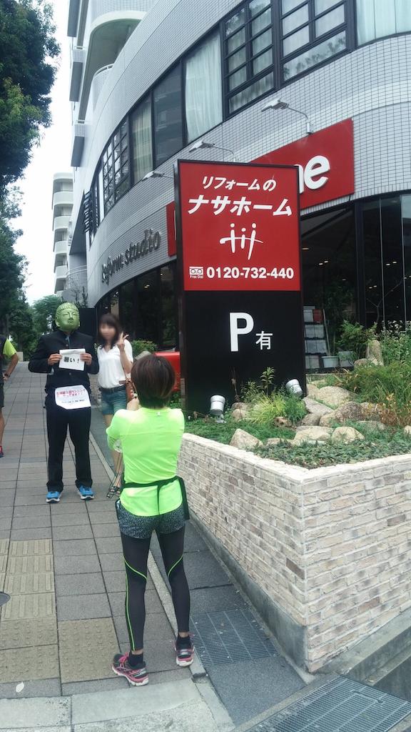 f:id:marathondojo:20160829204641p:image
