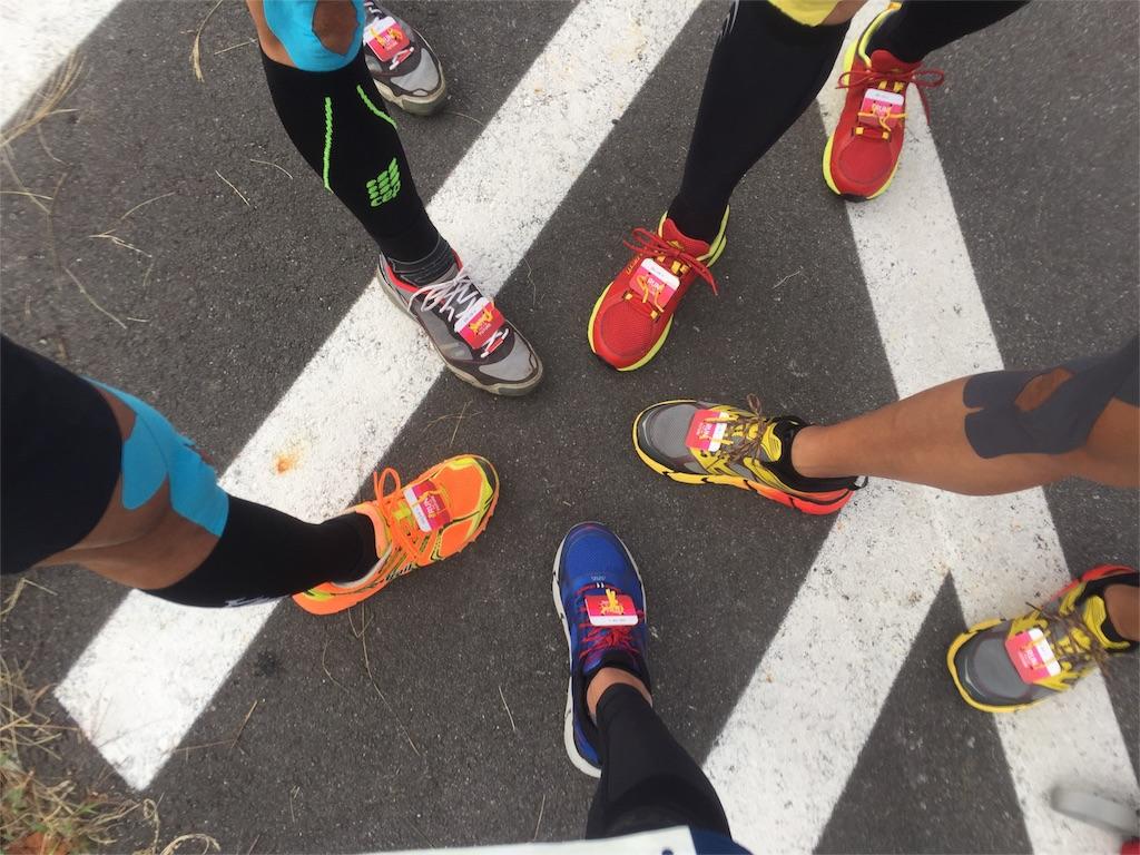 f:id:marathondojo:20160916124918j:image