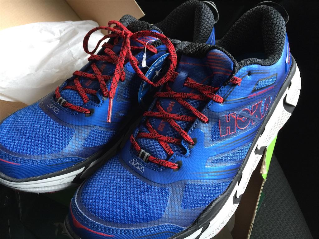 f:id:marathondojo:20160917100324j:image