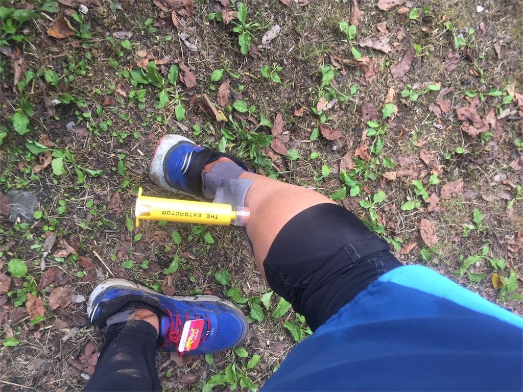 f:id:marathondojo:20160924181021j:image