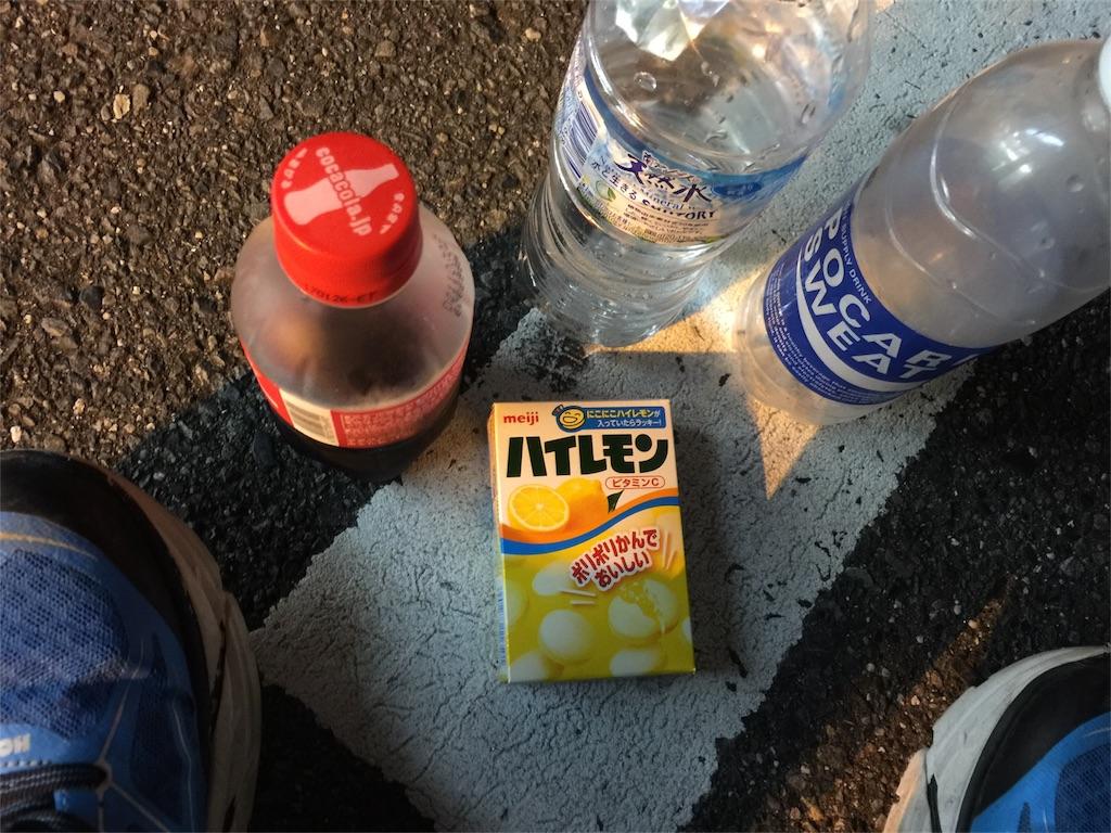f:id:marathondojo:20161001213402j:image