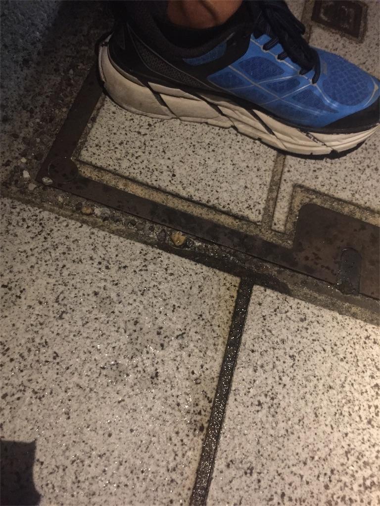 f:id:marathondojo:20161001232927j:image