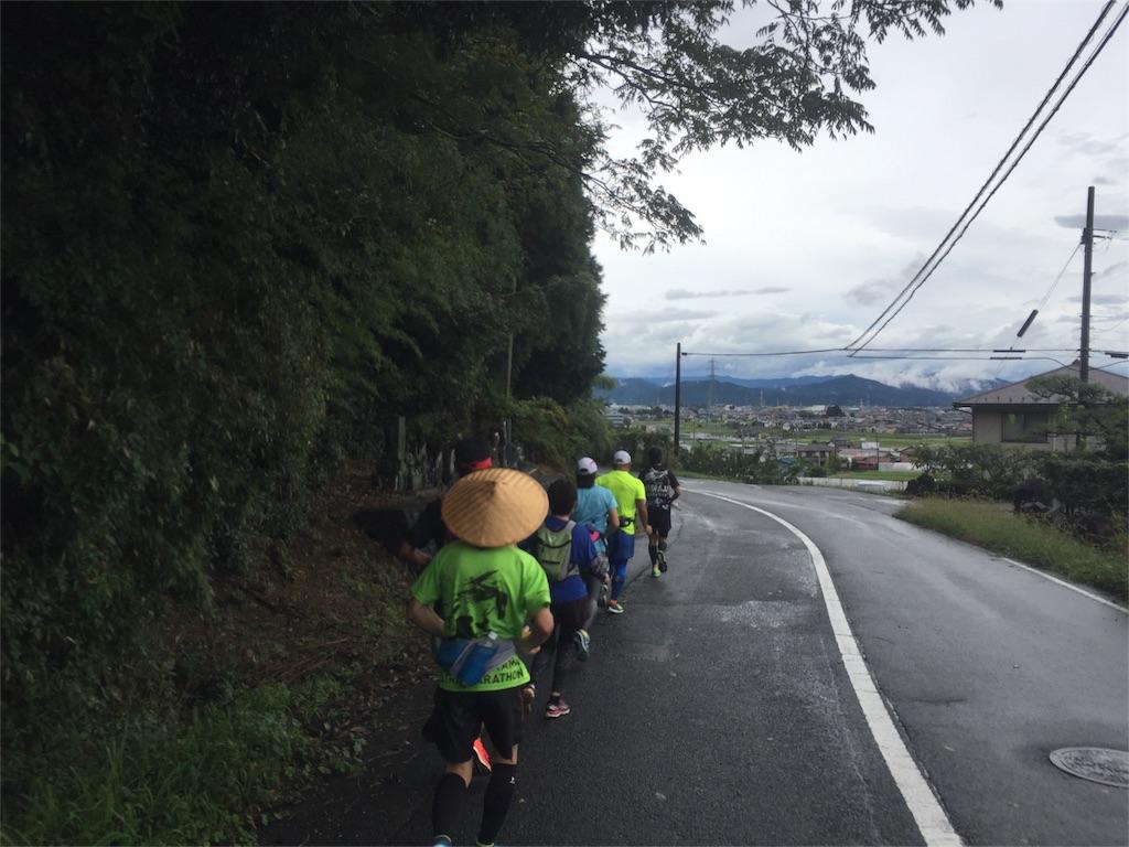 f:id:marathondojo:20161010201444j:image