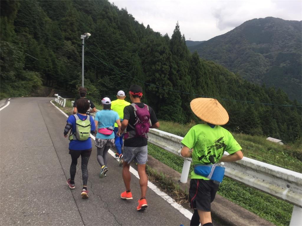 f:id:marathondojo:20161013124230j:image