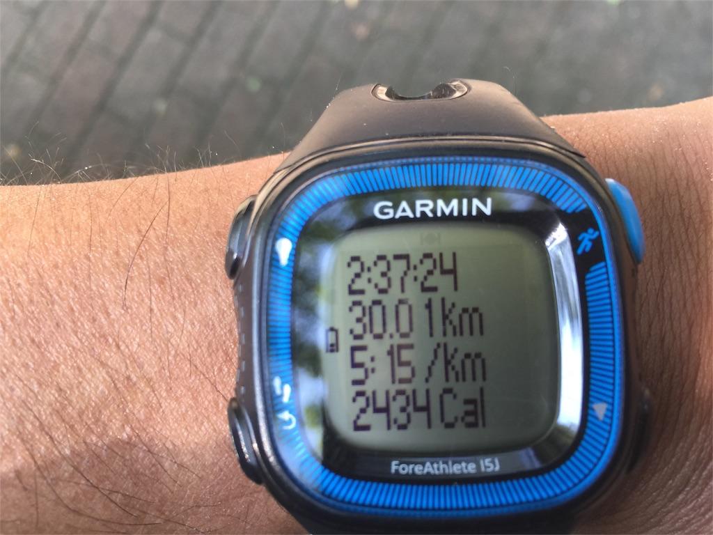 f:id:marathondojo:20161024221403j:image