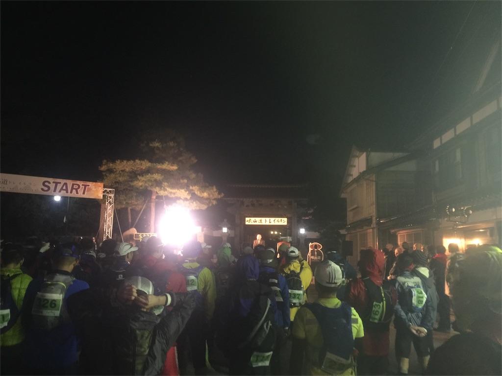 f:id:marathondojo:20161120144058j:image