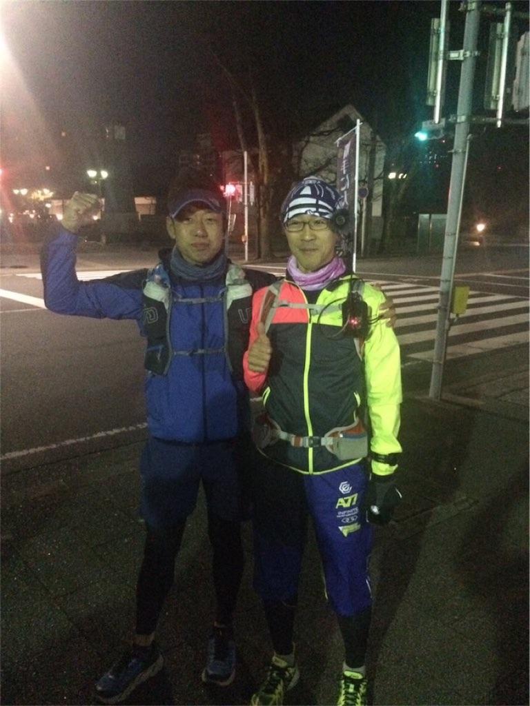 f:id:marathondojo:20170108084114j:image