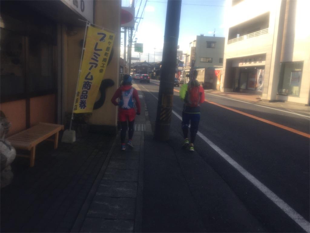 f:id:marathondojo:20170119151850j:image