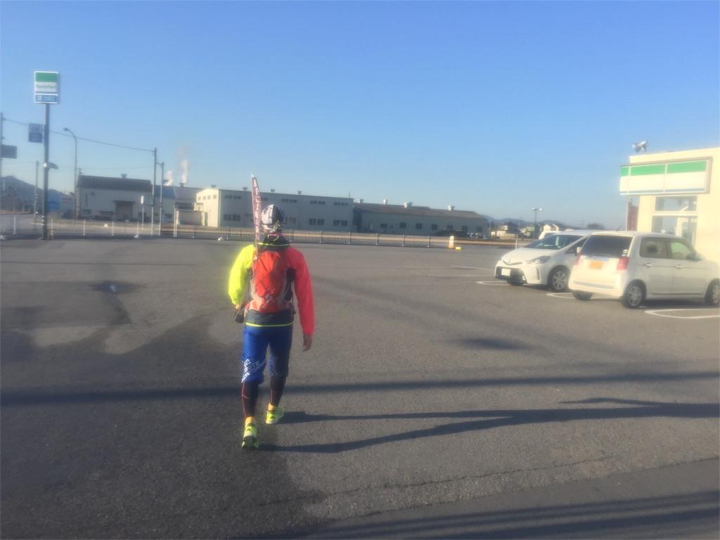 f:id:marathondojo:20170126230506j:image