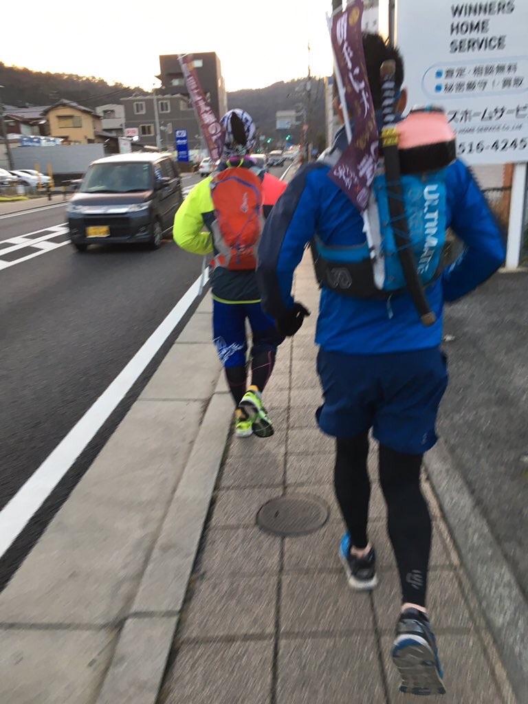f:id:marathondojo:20170130215304j:image