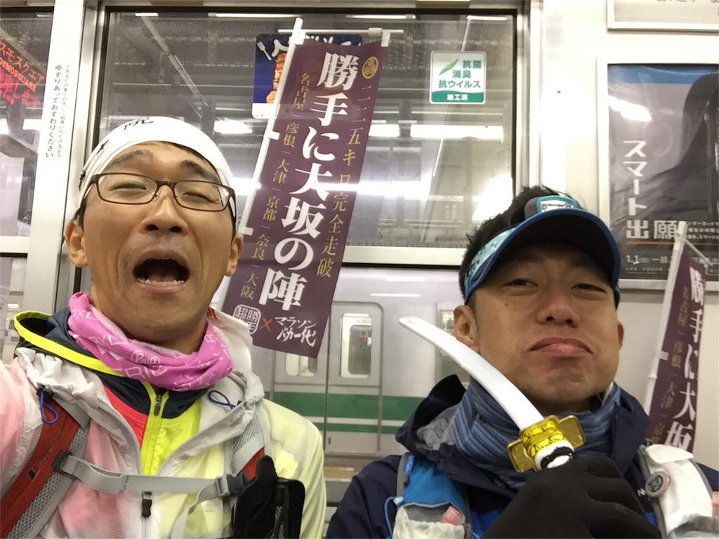 f:id:marathondojo:20170205161821j:image