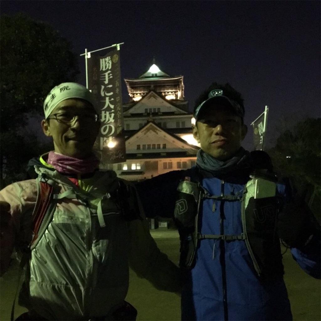f:id:marathondojo:20170205162020j:image