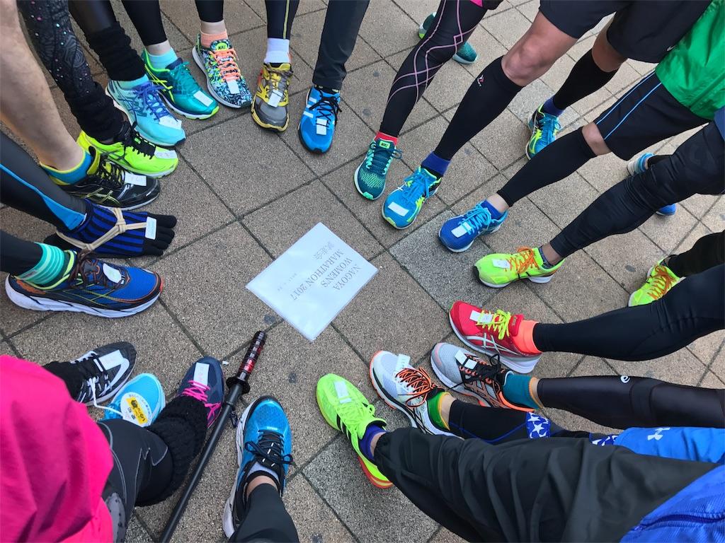 f:id:marathondojo:20170211085214j:image