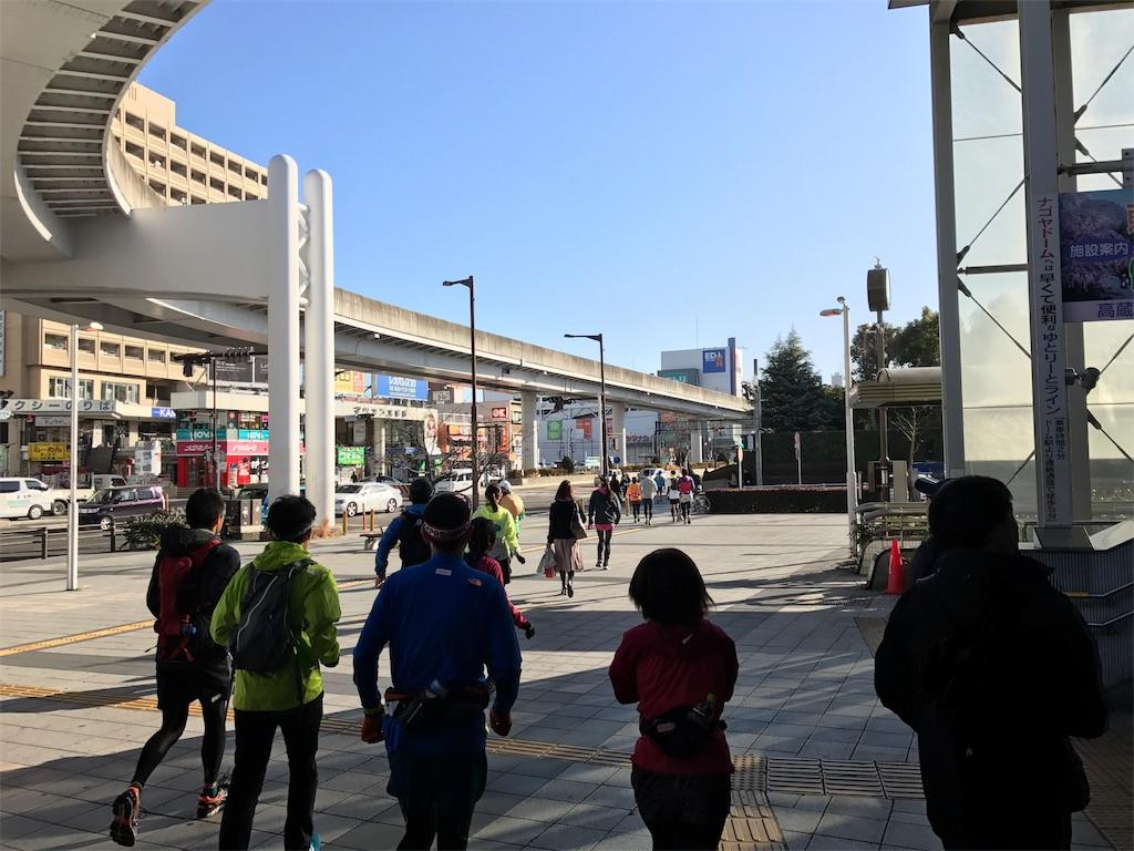 f:id:marathondojo:20170212175205j:image