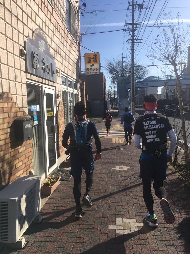f:id:marathondojo:20170218133044j:image