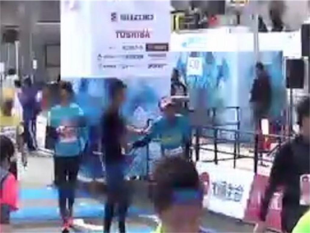 f:id:marathondojo:20170326104255j:image