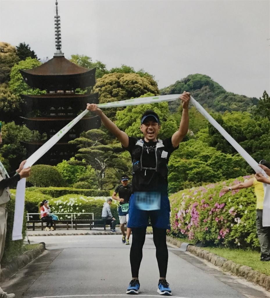 f:id:marathondojo:20170521083030p:image