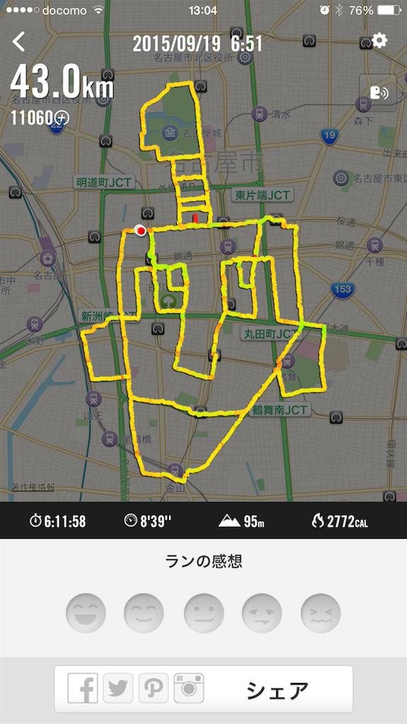 f:id:marathondojo:20170613210158p:image