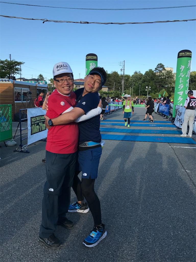 f:id:marathondojo:20170614153419j:image