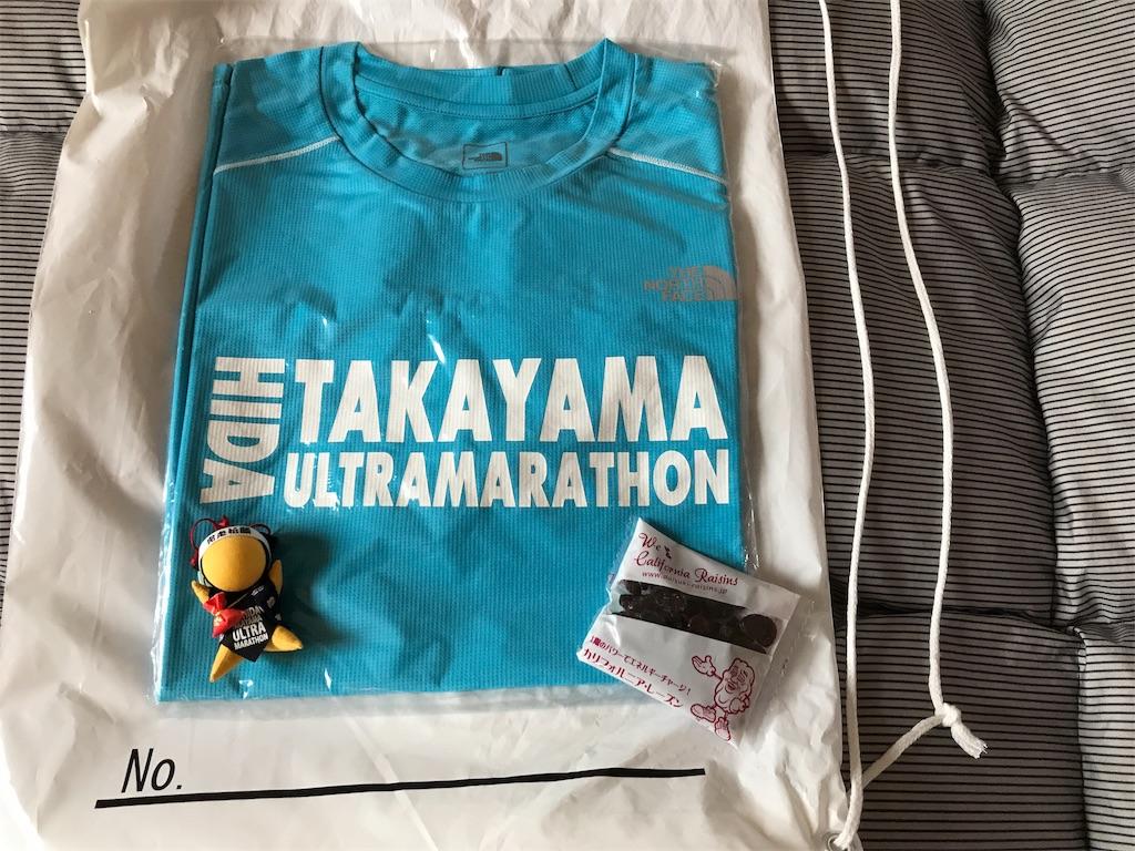 f:id:marathondojo:20170614164700j:image