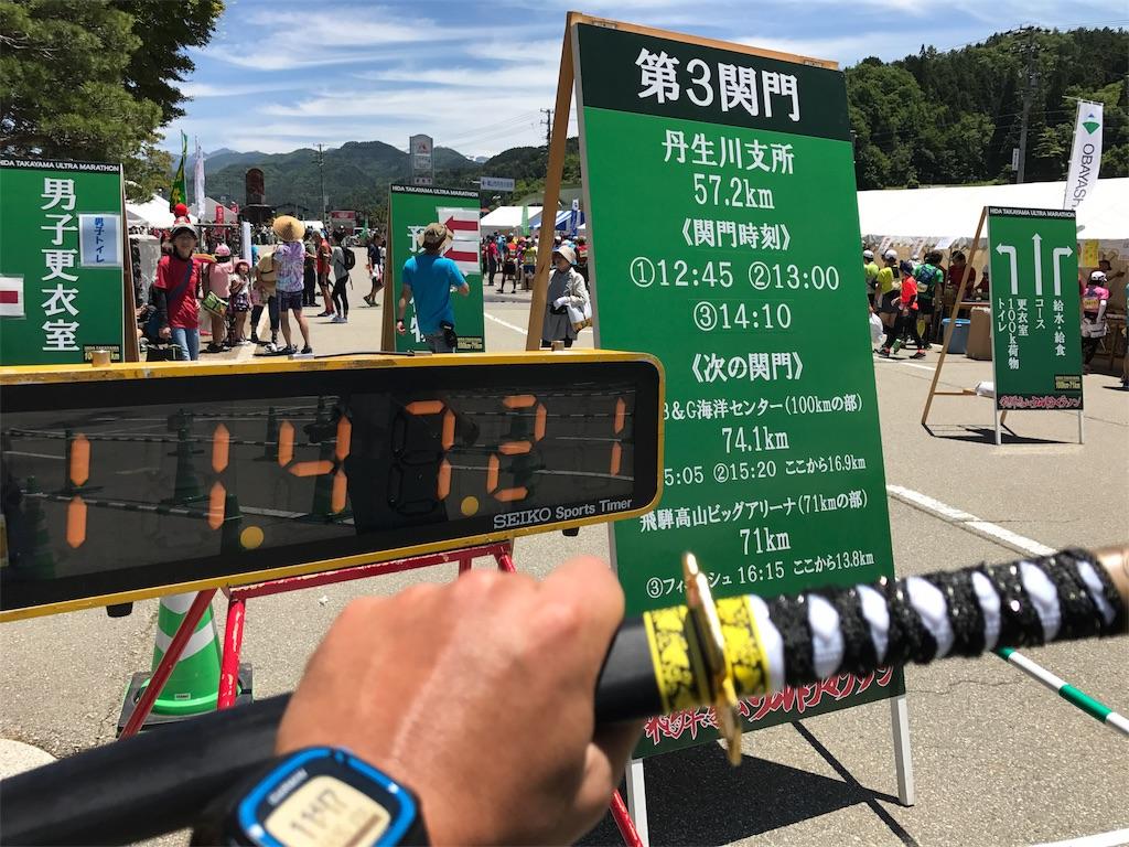 f:id:marathondojo:20170725072643j:image