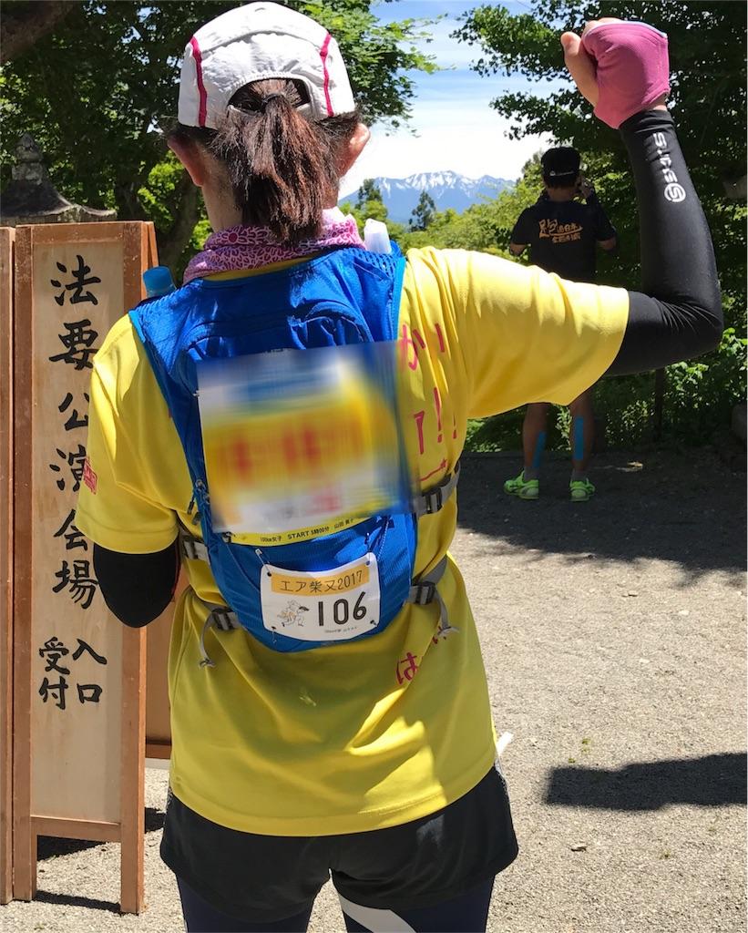 f:id:marathondojo:20170726125430j:image