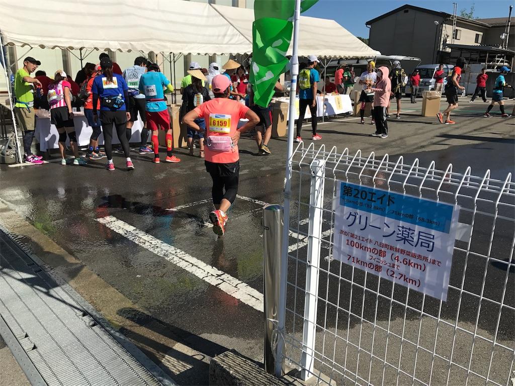 f:id:marathondojo:20170804054002j:image