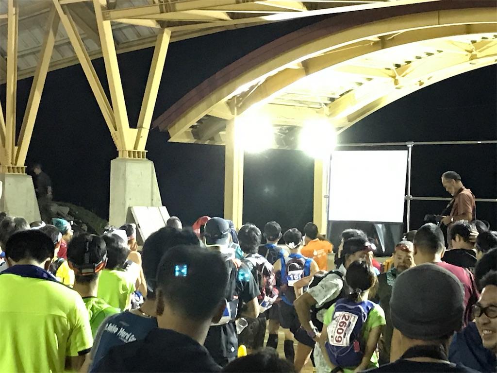 f:id:marathondojo:20170902081454j:image
