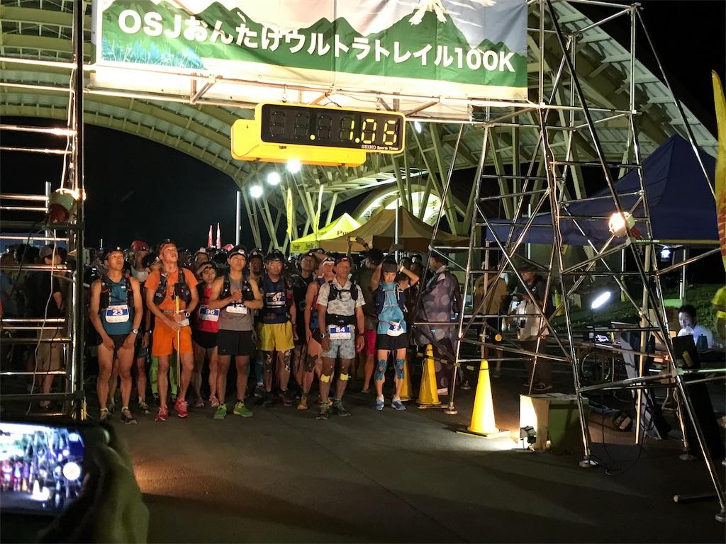 f:id:marathondojo:20170902081545j:image