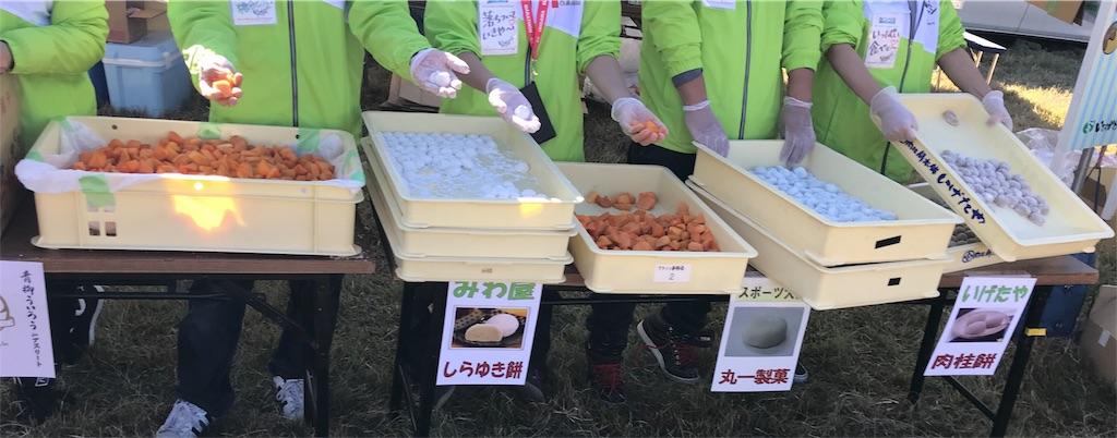 f:id:marathondojo:20180101165203j:image