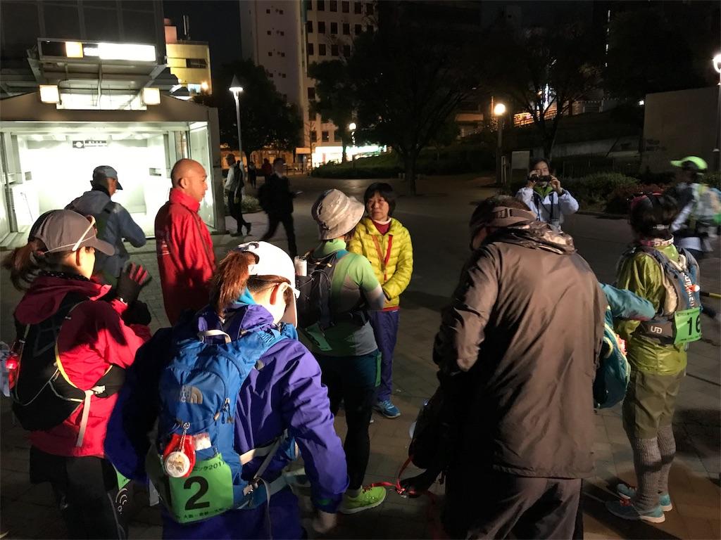 f:id:marathondojo:20180102104816j:image