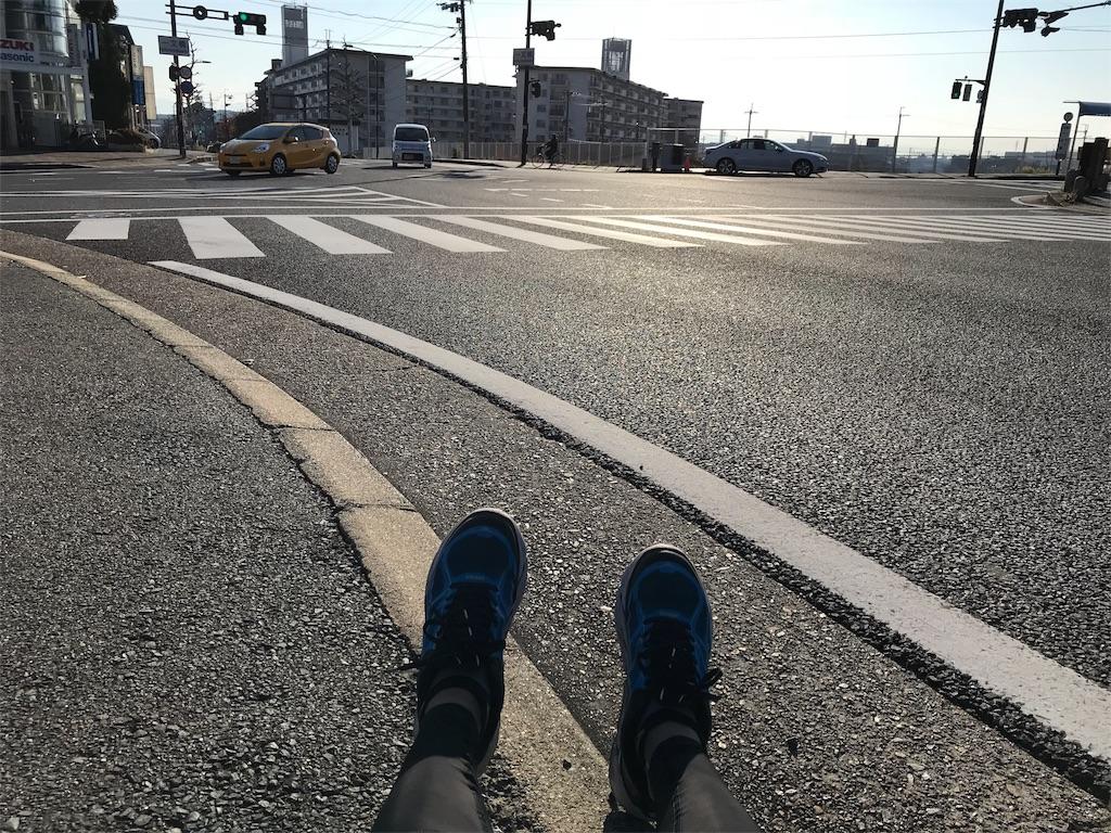 f:id:marathondojo:20180204160023j:image