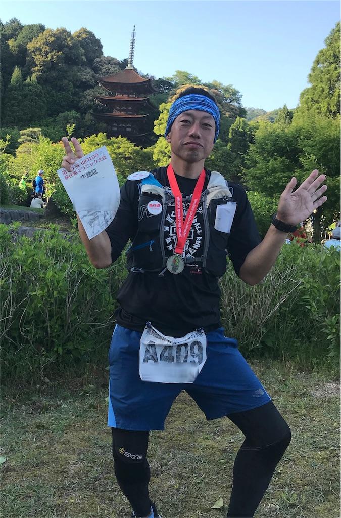 f:id:marathondojo:20180504172905j:image